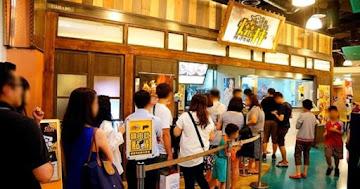 燒丼株式會社 夢時代店