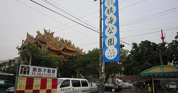 黑輪攤與臭豆腐 鎮海公園