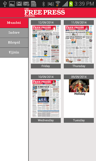 【免費新聞App】Free Press ePaper-APP點子
