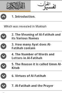 Tafsir Ibne Kathir (ENG Free)- screenshot thumbnail