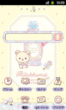 リラックマホーム(SweetHappyRilakkuma4)のおすすめ画像1