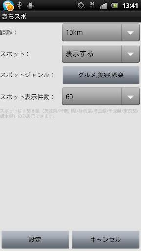 u304du3061u30b9u30dd 1.0.76 Windows u7528 3