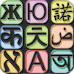 Chinese English Translator App 7.0.1