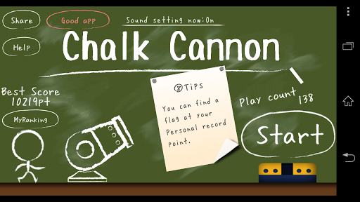 Chalk cannon 1.0.5 Windows u7528 1