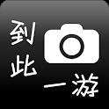 visithere logo