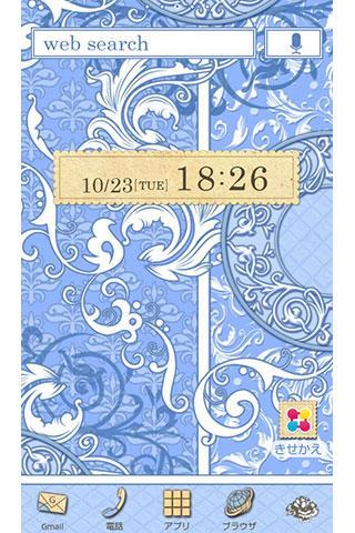 Blue Arabesque u30a2u30e9u30d9u30b9u30afu67c4u58c1u7d19u304du305bu304bu3048 1.0 Windows u7528 1