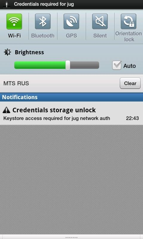 Keystore Notifier - screenshot
