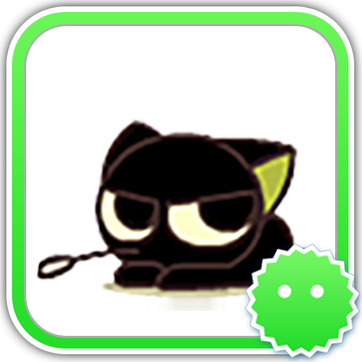 Stickey Little Black Cat