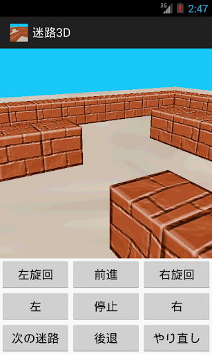 Future Theme for GO Locker 3.0 Android 用製品- 無料で app を ...