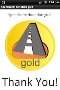 高速攝像機: 捐赠 - gold