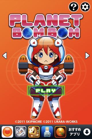 Planet Bom Bom 1.2 Windows u7528 1