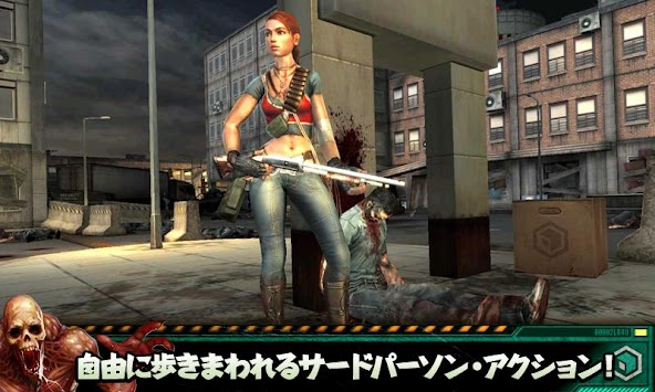 Contract Killer: Zombies 2 apk screenshot