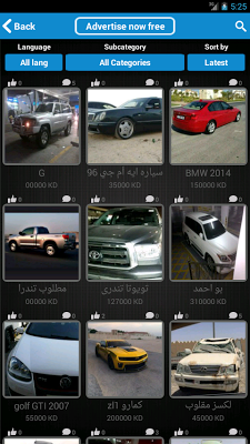 مزاد الكويت Mzad kuwait - screenshot