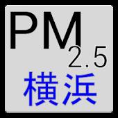 横浜 PM2.5