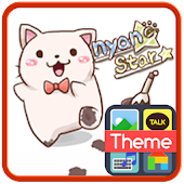 Nyan Star1 Emoticons(new)
