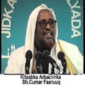 Kitaabka Arbaciinka Somali Android APK Download Free By Abdirsaaq Macalin