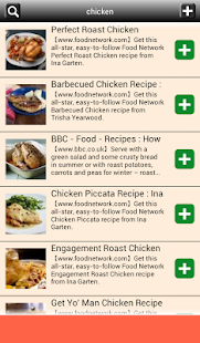 Recipe Search for Android - screenshot thumbnail