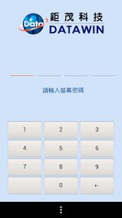 MobileFlow行動簽核|玩商業App免費|玩APPs