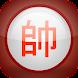 HD Chinese Chess Free