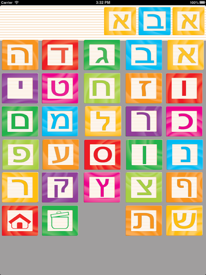 ‎Learn Hebrew - Ma Kore on the App Store - itunes.apple.com