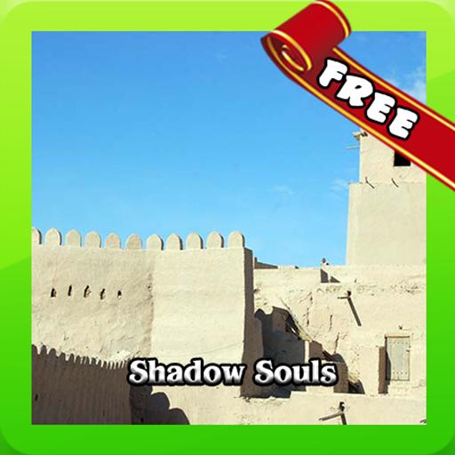 New Shadow Titan Souls Fight