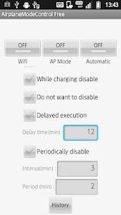 自動機内モード制御 Free- スクリーンショットのサムネイル