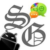 GOSMS Theme - SkullGray