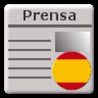 Газеты и журналы в Испании icon