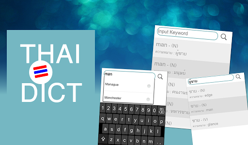 免費下載程式庫與試用程式APP|Thai Dict - Offline app開箱文|APP開箱王