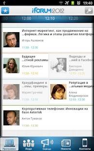 iForum 2012- screenshot thumbnail