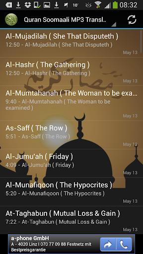 Quran Soomaali MP3 Translation