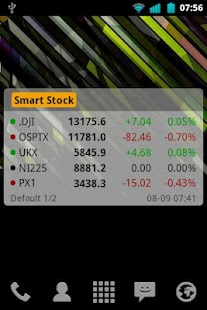 Smart Stock - screenshot thumbnail
