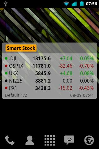 Smart Stock - screenshot