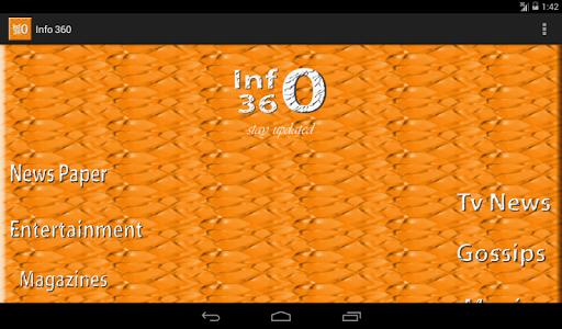 玩娛樂App|Info 360免費|APP試玩