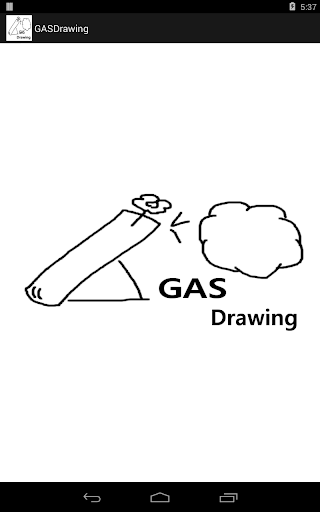GASDrawing Free Photo Editor