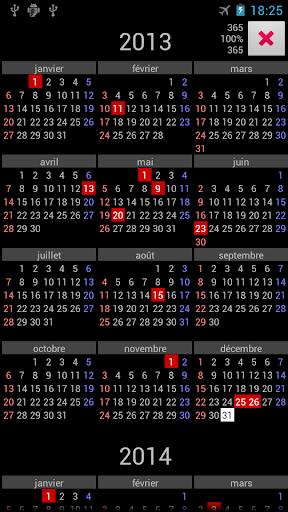 LU Holidays Annual Calendar