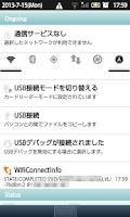 Screenshot of Wifi Connect Info