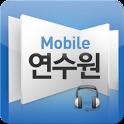 한화생명 모바일연수원 icon