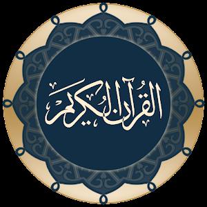 Quran Sound صوت القرآن
