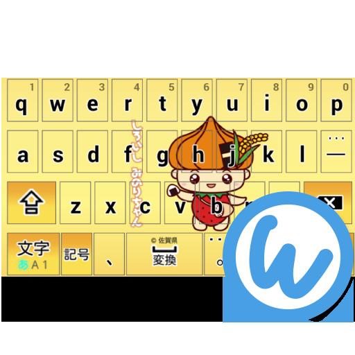 しろいしみのりちゃん キーボードイメージ 工具 App LOGO-APP試玩