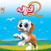 Manchadi Pupi - Volume 2