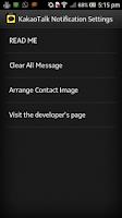 Screenshot of Smart Extension - Kakao Talk