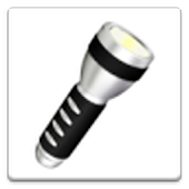 flashlight (jflash) lite