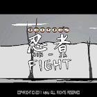 George's Ninja Fight(LITE) icon