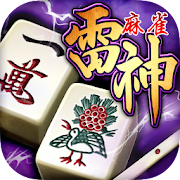Full 3d Mahjong to be able to enjoy free | Mahjong Raijin -rising-