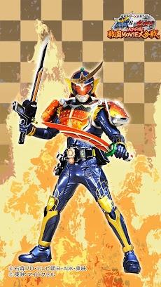 「劇場版 仮面ライダー 鎧武&ウィザード 」ライブ壁紙のおすすめ画像1