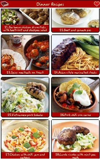 晚餐食譜免費 !