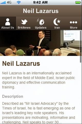 Neil Lazarus- screenshot