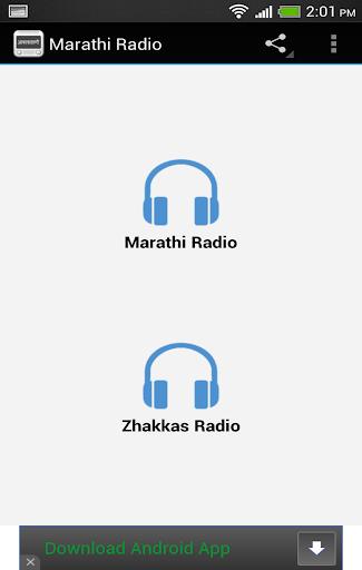Marathi Radio