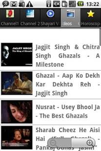 Shayari - screenshot thumbnail